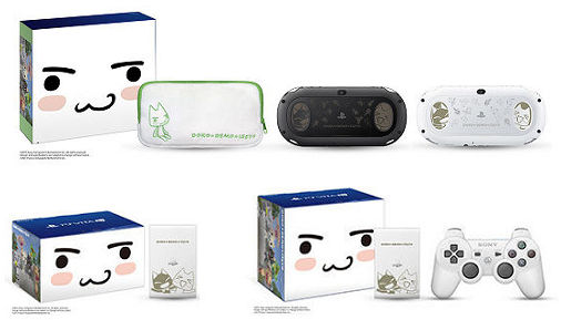 PlayStation Vita / PlayStation Vita TV × どこでもいっしょ Special Editionicon01