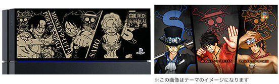 PlayStation 4 × ワンピース 海賊無双3 Special Edition