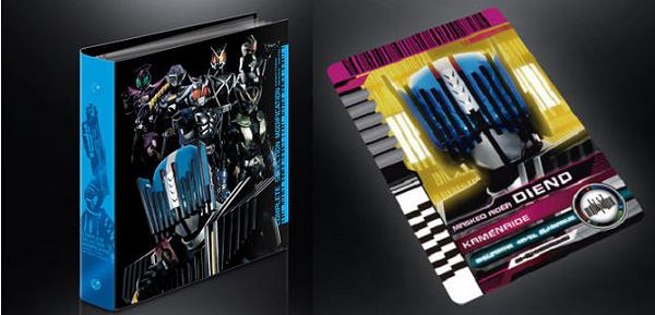 COMPLETE SELECTION MODIFICATION RIDER CARD BINDER -DIEND-(CSMライダーカードバインダー -ディエンド-)