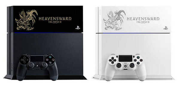 PlayStation 4 × FINAL FANTASY XIV HEAVENSWARD EDITION CUH-1100AB/FF01