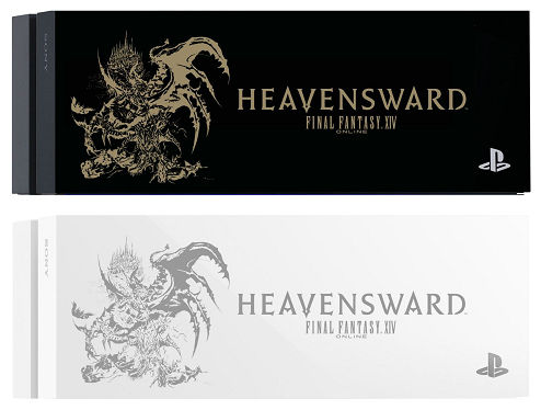 PlayStation 4 × FINAL FANTASY XIV HEAVENSWARD EDITION CUH-1100AB/FF02