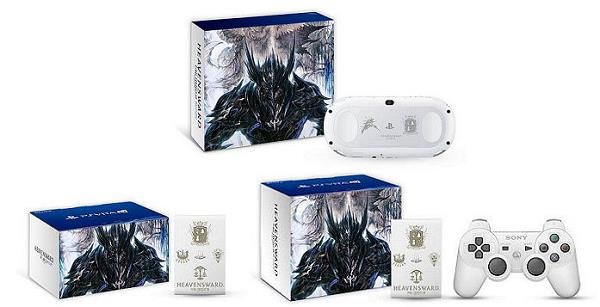 PlayStation 4 ⁄ PlayStation Vita ⁄ PlayStation Vita TV × FINAL FANTASY XIV: HEAVENSWARD EDITION