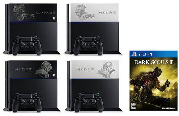 PlayStation 4 DARK SOULS Ⅲ Limited Edition CUH-1200AB/DS