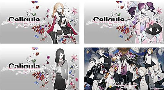 PlayStation Vita Caligula -カリギュラ- Limited Edition Catharsis Flower ver. / μ ver. / Extreme ver. / Corolla ver. PCH-2000ZA22/CG