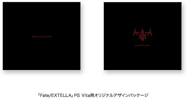 PlayStation Vita Fate/EXTELLA Edition PCH-2000ZA/FT