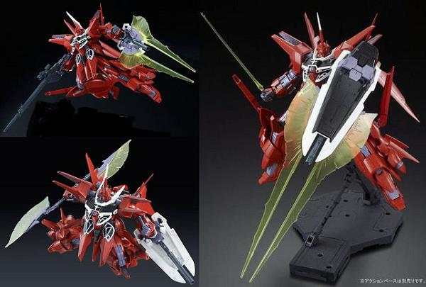 RE/100 1/100 リバウ