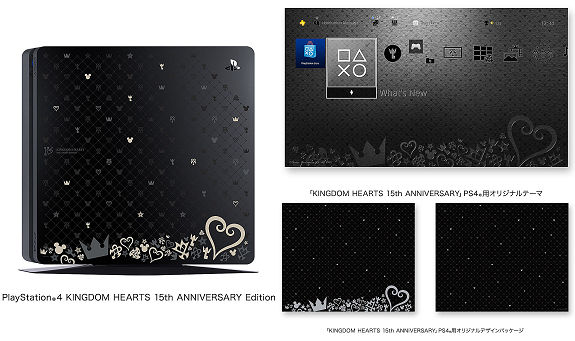 PlayStation 4 KINGDOM HEARTS 15th ANNIVERSARY Edition CUH-2000AB/KH・CUH-2000BB/KH