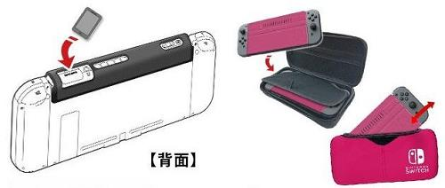 FRONT COVER for Nintendo Switch NFC-001-1/NFC-001-2