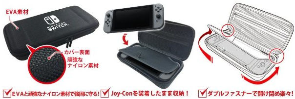 HARD CASE for Nintendo Switch NHC-001
