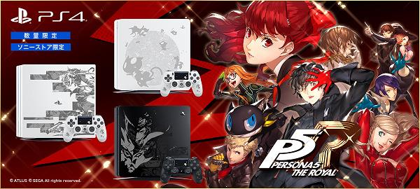 ソニー PlayStation 4/PlayStation 4 Pro 『ペルソナ5 ザ・ロイヤル』Limited Edition